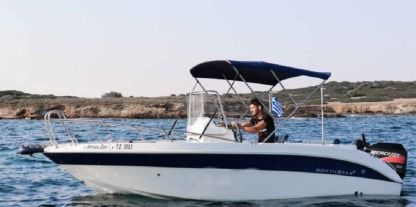 Rental Motorboat Northstar Ns 190Cc Athens