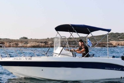 Hire Motorboat NORTHSTAR NS 190CC Athens