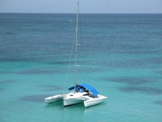 Catamaran CORSAIR MARINE C28CR for hire