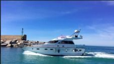 Charter houseboat in Alghero