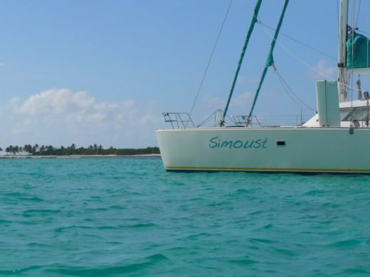 Location Catamaran Sud Composites Switch 51 Les Trois-Îlets