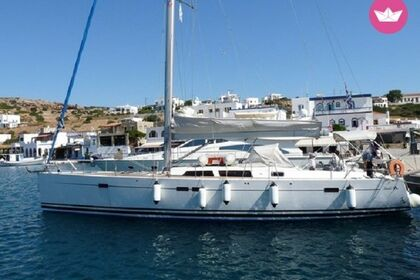 Hire Sailboat HANSE 540e Paros