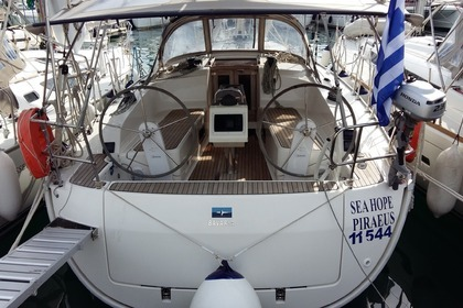 Rental Sailboat BAVARIA CRUISER 37 Corfu