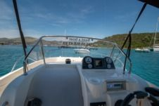 Motorboat Quicksilver 675 Open for rental