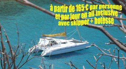 Location Catamaran Fountaine-Pajot Bahia 46 Saint-François