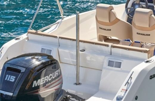 Motorboat Quicksilver Quicksilver Active 555 Open