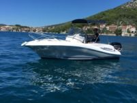 Motorboat Quicksilver 555 Commander for rental