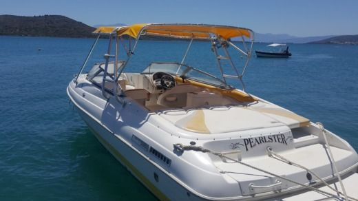 Motorboat Mariah Sx 25 Bow Rider for hire