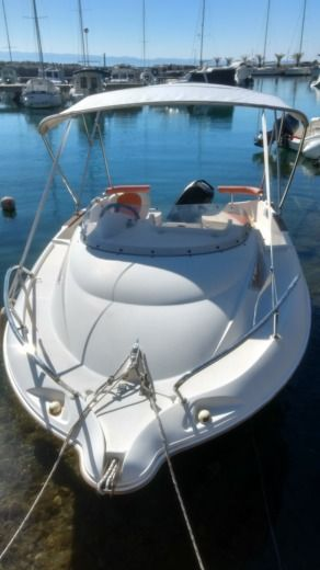 Motorboat Quick Silver 470