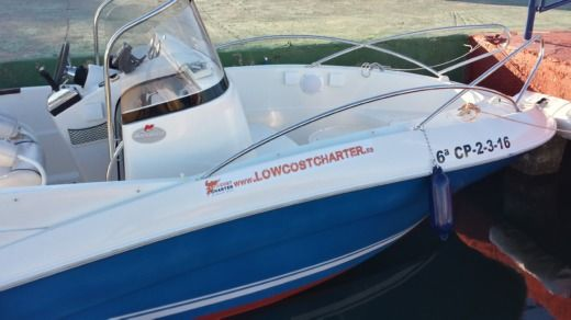 Motorboat QUICKSILVER 555 COMMANDER for hire