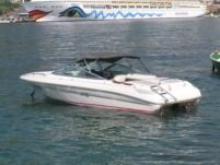 Sea Ray 180 in Dubrovnik for hire